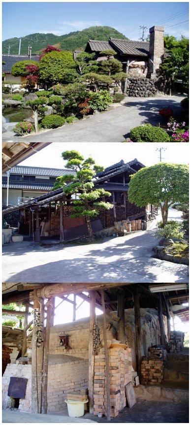 中井窯景観